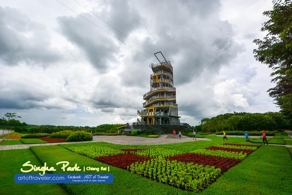 Zipline Tower Singha Park