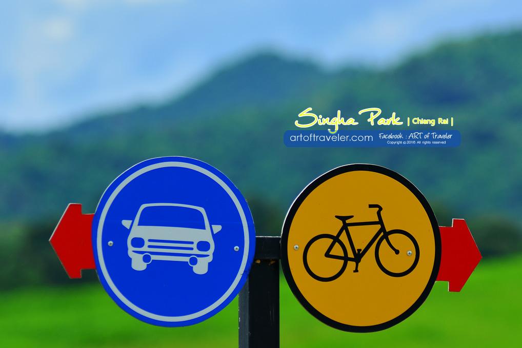 Singha Park ... Chiang Rai